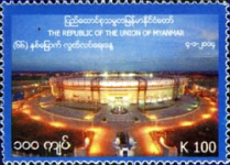 [The 66th Anniversary of Independence, type CT]