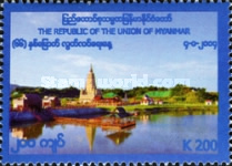 [The 66th Anniversary of Independence, type CU]