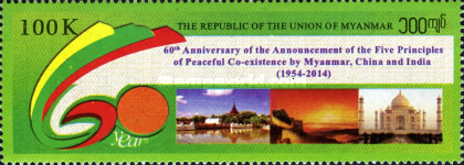 [The 60th Anniversary of the Announcement of the Five Principles of Peaceful Co-existence by Myanmar, China and India, type DJ]