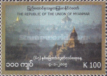 [The 67th Anniversary of Independence, type DL]