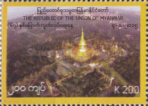 [The 67th Anniversary of Independence, type DN]