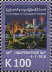 [The 68th Anniversary of Independence, Typ DP]