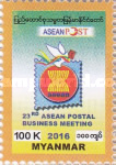 [The 23rd ASEAN Postal Meeting - Yangon, Myanmar, Typ DV]