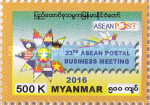 [The 23rd ASEAN Postal Meeting - Yangon, Myanmar, Typ DW]