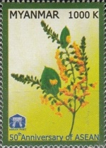 [National Flower of Myanmar - The 50th Anniversary of ASEAN, type DZ]