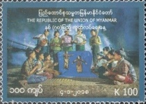 [The 70th Anniversary of Independence, Typ EA]