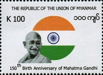 [The 150th Anniversary of the Birth of Mahatma Gandhi, 1869-1948, Typ FO]