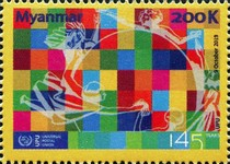 [The 145th Anniversary of UPU - Universal Postal Union, Typ FP]