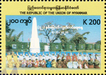 [The 72nd Anniversary of Independence, type FT]