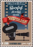 [The 100th Anniversary of Filmmaking in Myanmar, type GF]