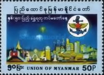 [The 50th Anniversary of Myanmar Armed Force, type Q]