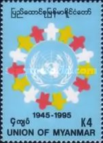 [The 50th Anniversary of the United Nations, type T]