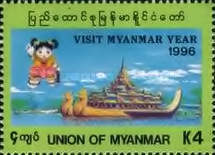 [Visit Myanmar Year, type W]