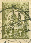 [Turkish Postage Stamps Overprinted in Black, type A]