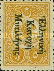 [Turkish Postage Stamps Overprinted in Black, type A1]