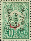 [Turkish Postage Stamps Overprinted in Black, type A10]