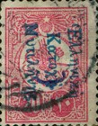 [Turkish Postage Stamps Overprinted in Black, type A12]