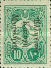 [Turkish Postage Stamps Overprinted in Black, type A2]