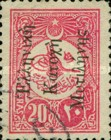 [Turkish Postage Stamps Overprinted in Black, type A3]