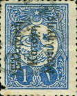 [Turkish Postage Stamps Overprinted in Black, type A4]