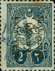 [Turkish Postage Stamps Overprinted in Black, type A5]