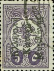 [Turkish Postage Stamps Overprinted in Black, type A7]