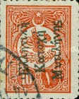 [Turkish Postage Stamps Overprinted in Black, type A8]