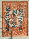 [Turkish Postage Stamps Overprinted in Black, type A9]