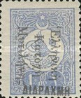 [No. 1, 4, 11 & 12 Overprinted New Value, type B3]