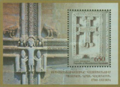 [The 1700th Anniversary of Christianity in Armenia, Typ ]