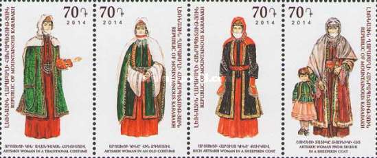 [Traditional Costumes of Artsakh, Typ ]