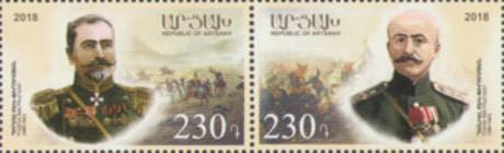 [The 100th Anniversary of the Battle of Sardarabad, Typ ]