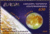 [EUROPA Stamps - Astronomy, Typ AM]