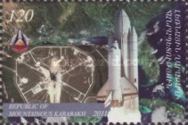 [The 30th Anniversary of the First Space Shuttle Flight, Typ AW]