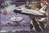 [The 30th Anniversary of the First Space Shuttle Flight, Typ AX]