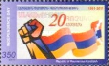 [The 20th Anniversary of Independence, Typ AZ]