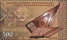 [EUROPA Stamps - Musical Instruments, Typ CB]