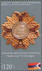 [State Awards of Artsakh, Typ CC]
