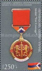[State Awards of Artsakh, Typ CE]