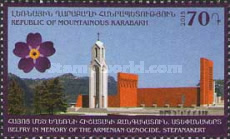 [The 100th Anniversary of the Armenian Genocide, Typ CK]