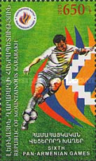[Football - Pan-American Games, Typ CP]