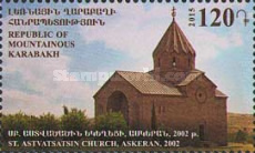 [Churches of Artsakh, Typ CQ]