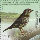 [Flora and Fauna of Artsakh, Typ CZ]