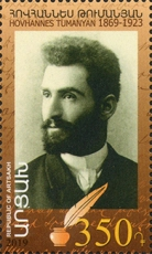 [The 150th Anniversary of the Birth of Hovhannes Tumanyan, 1869-1923, Typ FN]