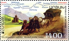[EUROPA Stamps - Ancient Postal Routes, type GM]