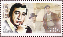 [Mher Mkrtchyan, 1930-1993, type GV]