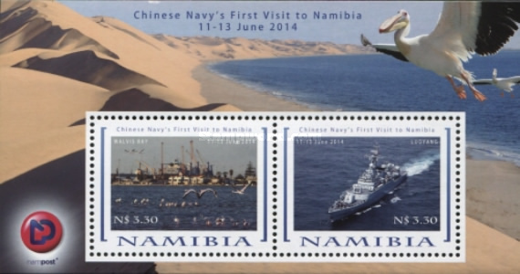 [Chinese Navy's First Visit to Namibia, Typ ]