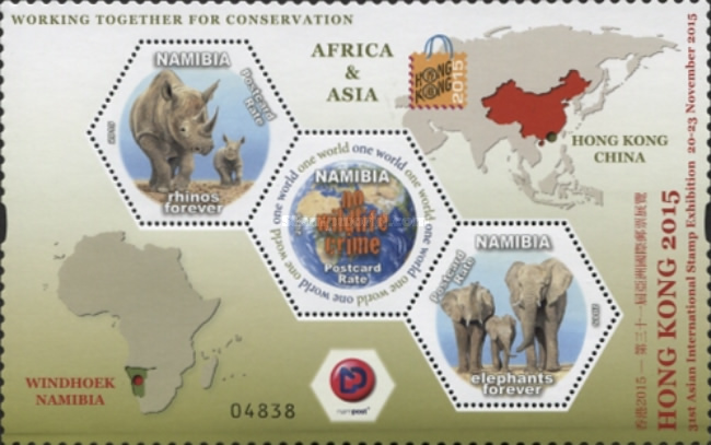 [The 31st Asian International Stamp Exhibition - Hong Kong, China, type ]
