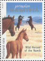 [Horses - Personalized Stamp, type AAI]