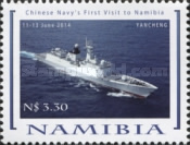 [Chinese Navy's First Visit to Namibia, Typ ADS]